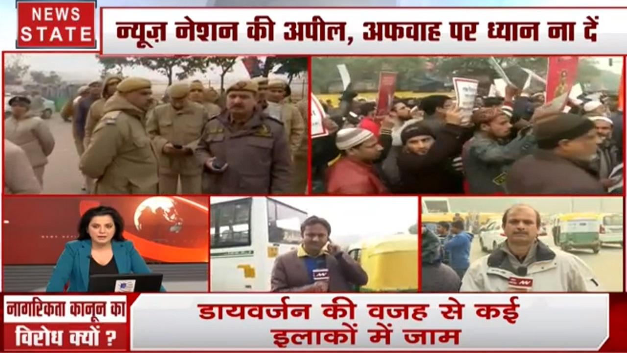 CAA: मार्च निकालने से पहले योगेंद्र यादव को लिया गया हिरासत में