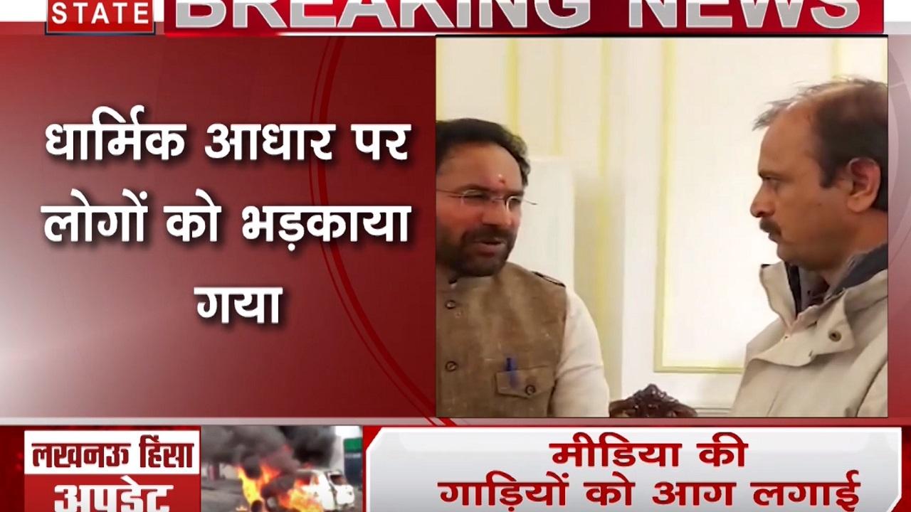 Exclusive: CAA के खिलाफ प्रदर्शन पर बोले केंद्रीय गृह राज्यमंत्री कृष्णा रेड्डी- धार्मिक आधार पर लोगों को भड़काया
