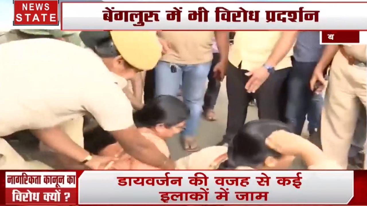 CAA: बेंगलुरू में नागरिकता कानून के विरोध में प्रदर्शन, देखें वीडियो