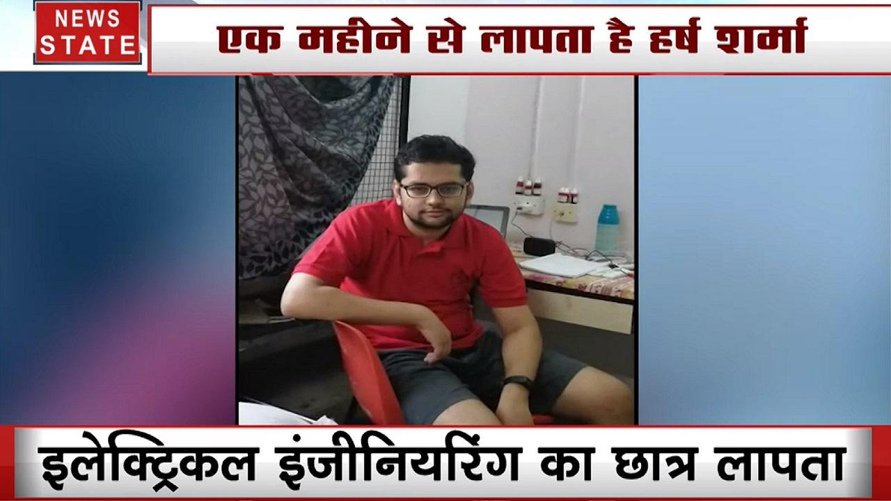 Mumbai: एक महीने से लापता है  IIT बॉम्बे का छात्र, देखें क्या है यह मिस्ट्री
