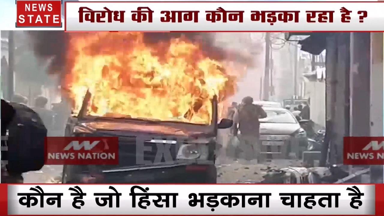 CAA: बुलंदशहर - कोतवाली और पुलिस जीप में प्रदर्शनकारियों ने लगाई आग
