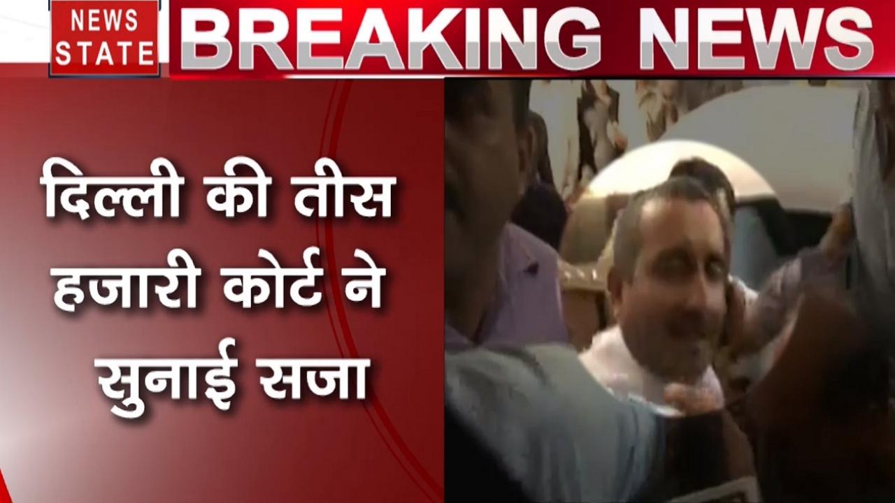 उन्नाव रेप केस : कुलदीप सिंह सेंगर को उम्रकैद की सजा, कोर्ट ने 25 लाख रुपये जुर्माना भी ठोका