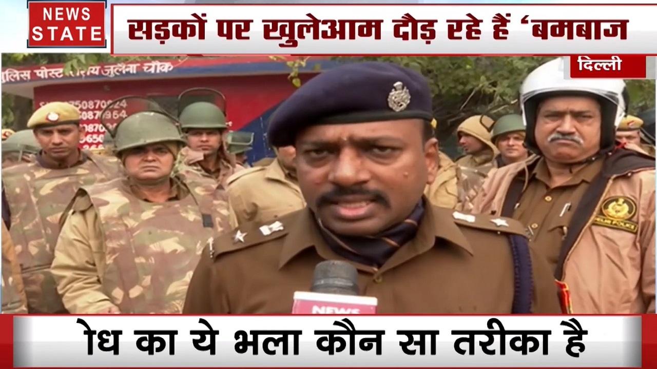 CAA: दिल्ली पुलिस है पूरी तरह मुस्तैद, देखें दिल्ली के DCP का Exclusive Interviews
