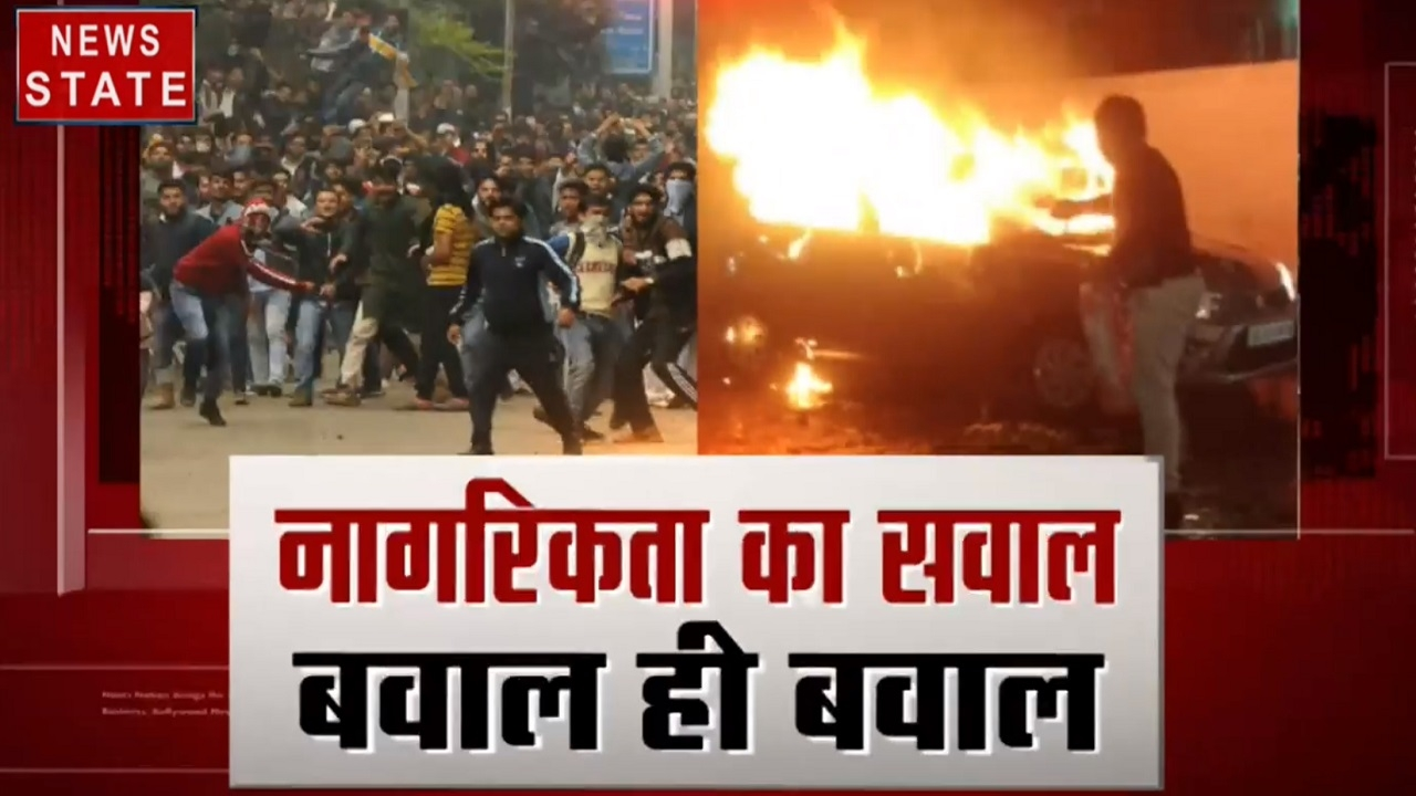 CAA Protest : देखिए सीलमपुर और जाफरादाब में आज कैसा है माहौल