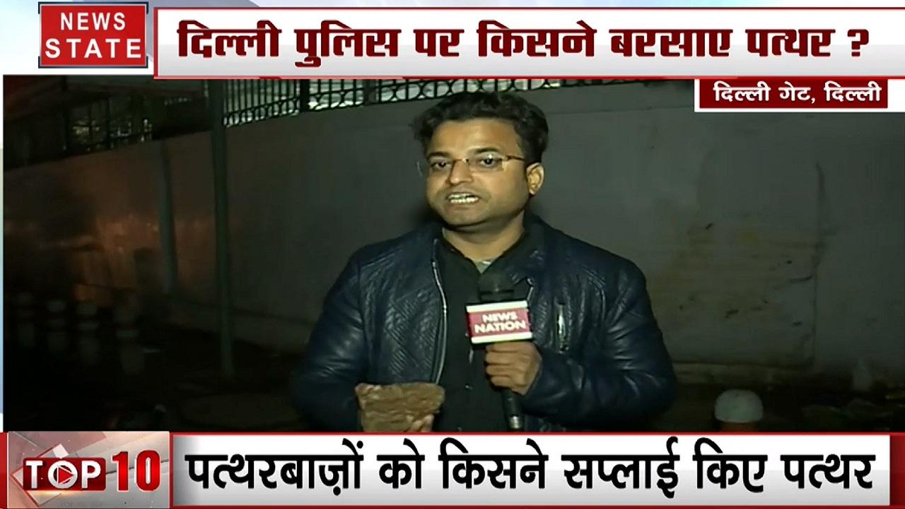 Delhi: देखिए कहां से आए प्रदर्शनकारियों के पास पत्थर और पेट्रोल बम