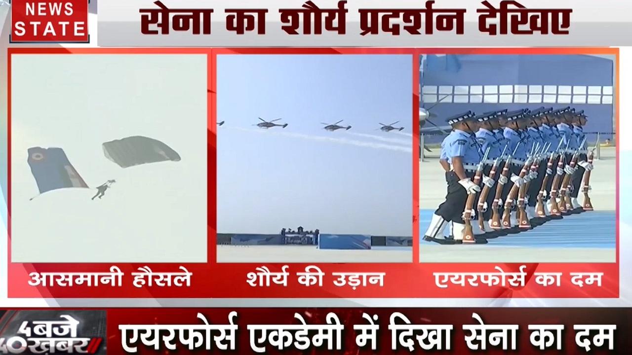 हैदराबाद में भारतीय वायुसेना के जाबांजों का पराक्रम, आसमान और जमीन पर दिखाई शौर्य ताकत, देखें Video
