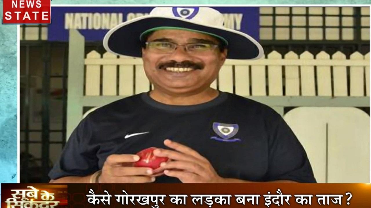 Sube Ka Sikandar: जानें अपने डेब्यू मैच में सबसे ज्यादा विकेट लेने का वर्ल्ड रिकॉर्ड बनाने वाले भारतीय गेंदबाज की कैसे बदली किस्मत