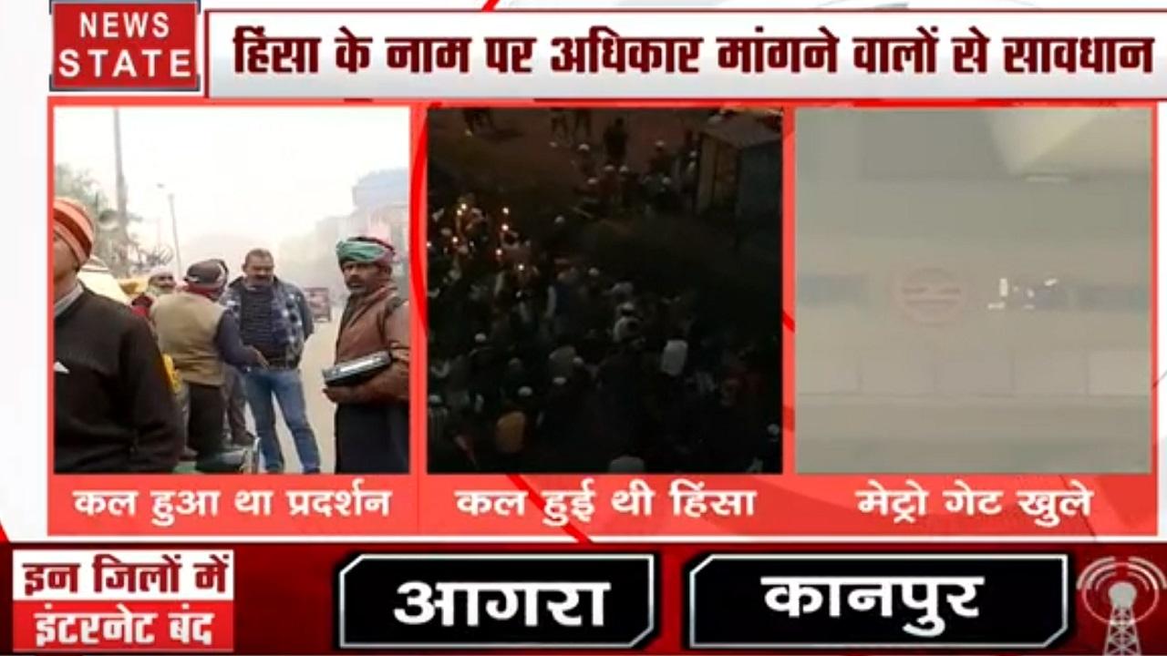 Delhi: खोले गए दिल्ली के सभी मेट्रो स्टेशन, देखें रिपोर्ट