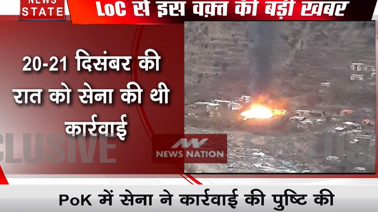 भारतीय सेना ने तबाह किए लश्कर और जैश के आतंकी कैंप, नौशेरा में पाकिस्तान ने फिर किया सीजफायर उल्लंघन