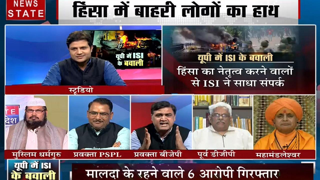 Sabse Bada Mudda: यूपी में हिंसा फैलाने के पीछे पाकिस्तान की खुफिया एजेंसी ने रची साजिश, उपद्रवियों को ISI ने मुहैया कराया फंड !