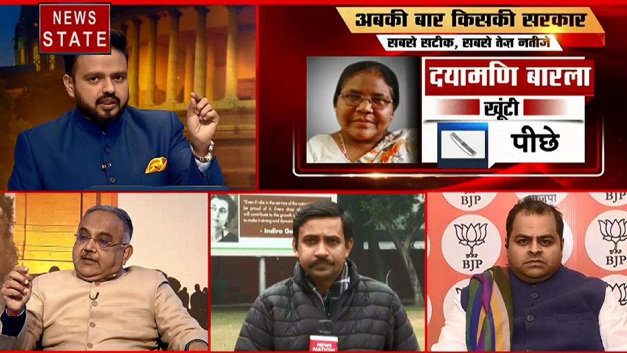 Jharkhand Result: रूझानों में बीजेपी सबसे बड़ी पार्टी, हेमंत सोरेन 3200 वोट से पीछे