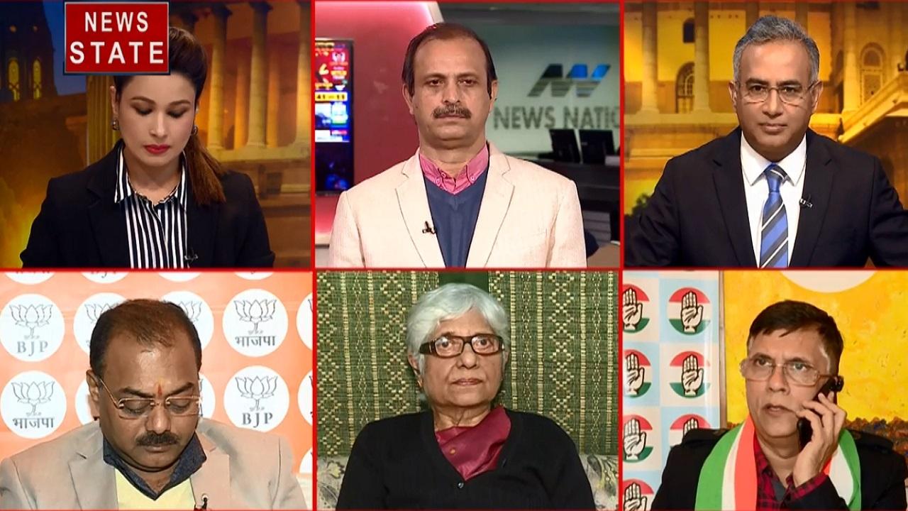 Jharkhand Result: झारखंड में बन सकती है कांग्रेस,JMM और RJD की सरकार