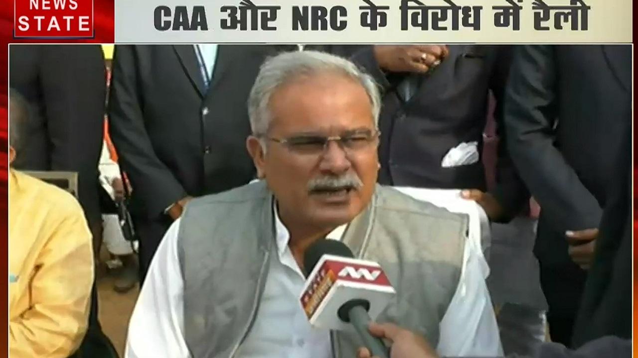 Chhattisgarh: CAA- NRC के बवाल पर सीएम भूपेश बघेल का बीजेपी पर निशाना, कहा- पीएम मोदी- शाह देश में दंगा फैलाना चाहते है