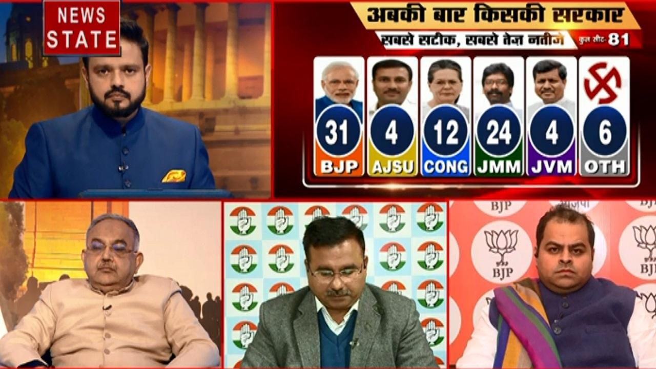 Jharkhand Result: देखिए काउंटिंग सेंटर से हमारी ग्राउंड रिपोर्ट