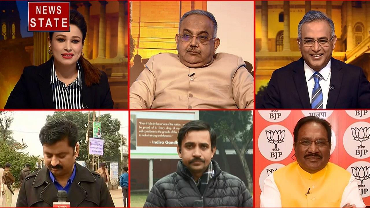 Jharkhand Result: देखिए किस पार्टी के खाते में कितनी सीटें