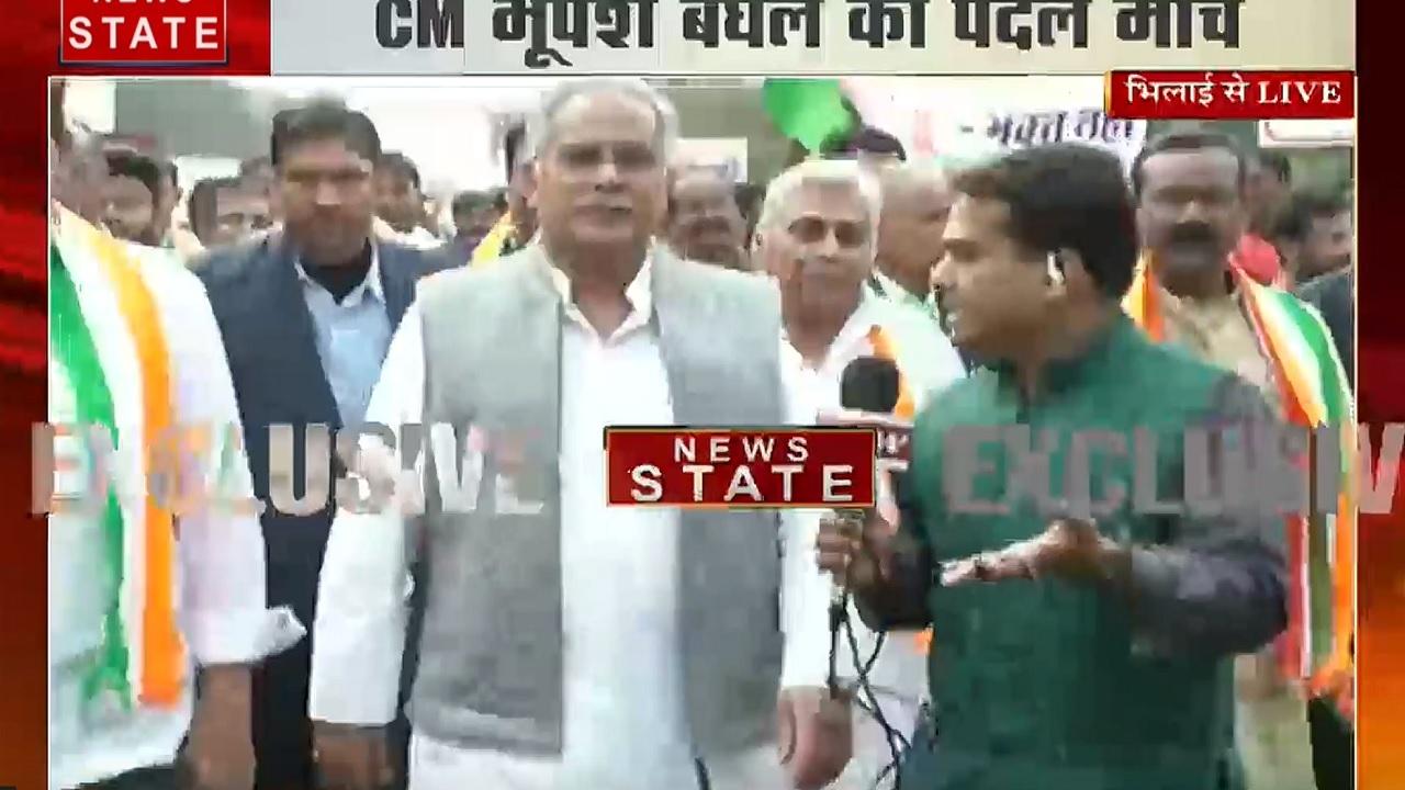 Chhattisgarh: CAA-NRC के खिलाफ भिलाई में कांग्रेस की 'संविधान बचाओं' रैली, पैदल मार्च में शामिल हुए सीएम भूपेश बघेल संग प्रदेश मंत्री