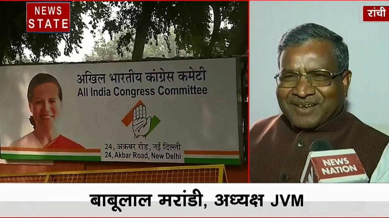 Jharkhand Result: बाबूलाल मरांडी बोले- परिणाम हमारी उम्मीद के मुताबिक नहीं, बैठकर चर्चा करेंगे