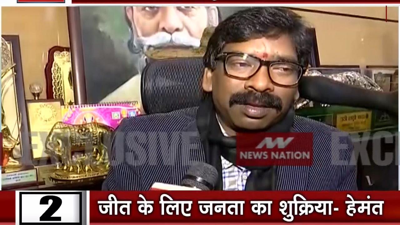 Jharkhand Results: न्यूज नेशन पर झारखंड के भावी सीएम हेमंत सोरेन का एक्सक्लूसिव इंटरव्यू, देखें Video