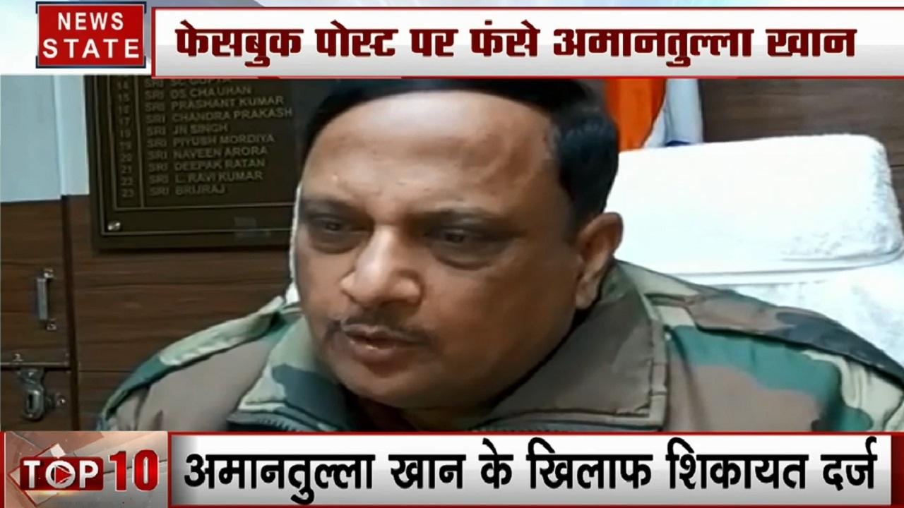 Uttar Pradesh: सोशल मीडिया पर CAA पर टिप्पणी के बाद AAP MLA अमानतुल्लाह के खिलाफ FIR दर्ज