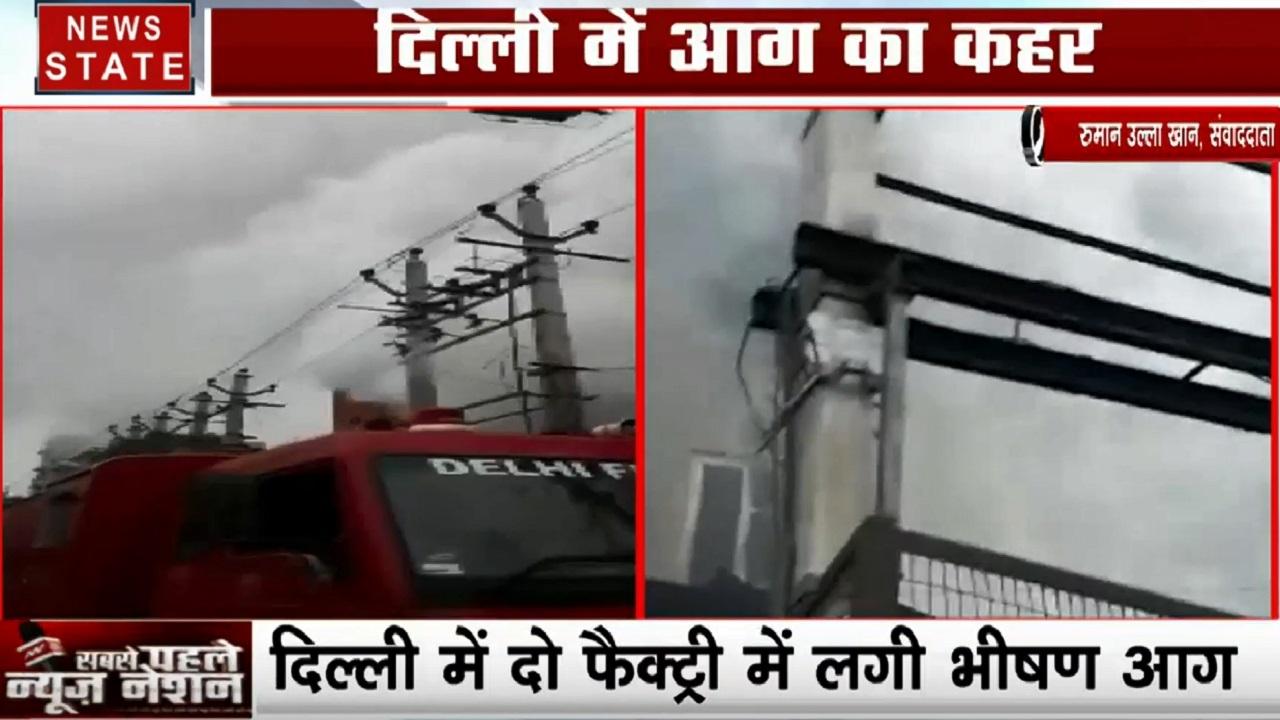 अब दिल्ली के नरेला की दो फैक्ट्रियों में भड़की आग, अग्निशमन दस्ता मौके पर