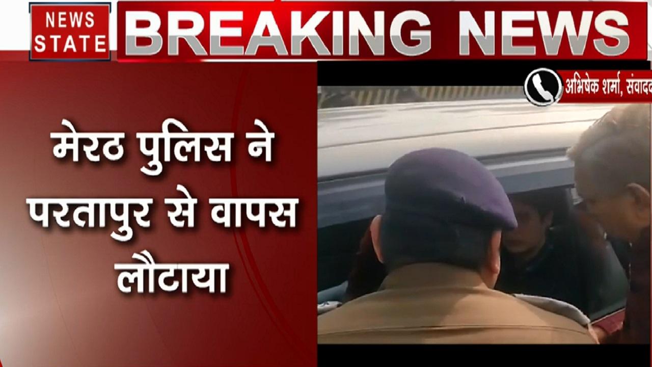 कांग्रेस महासचिव प्रियंका गांधी और राहुल गांधी को मेरठ जाने से रोका, पुलिस ने परतारपुर से वापस लौटाया