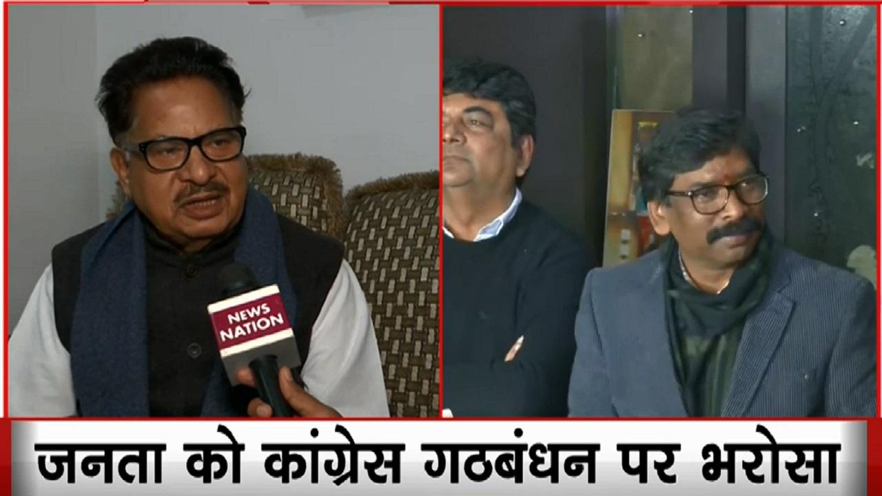 झारखंड में कांग्रेस की जीत पर बोले पी एल पुनिया- जनता को कांग्रेस गठबंधन पर भरोसा, बीजेपी को रिजेक्ट किया