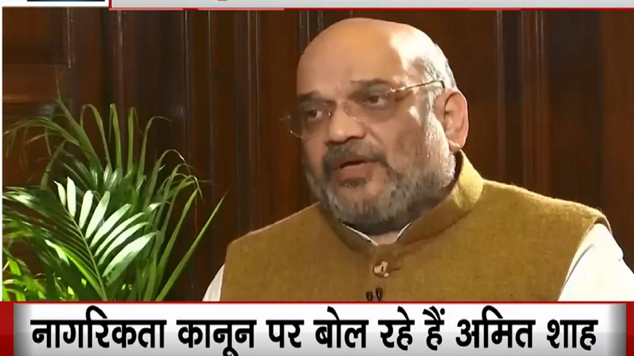 Exclusive: गृह मंत्री अमित शाह बोले- NRC पर पीएम मोदी सही, NPR UPA सरकार लेकर आई थी