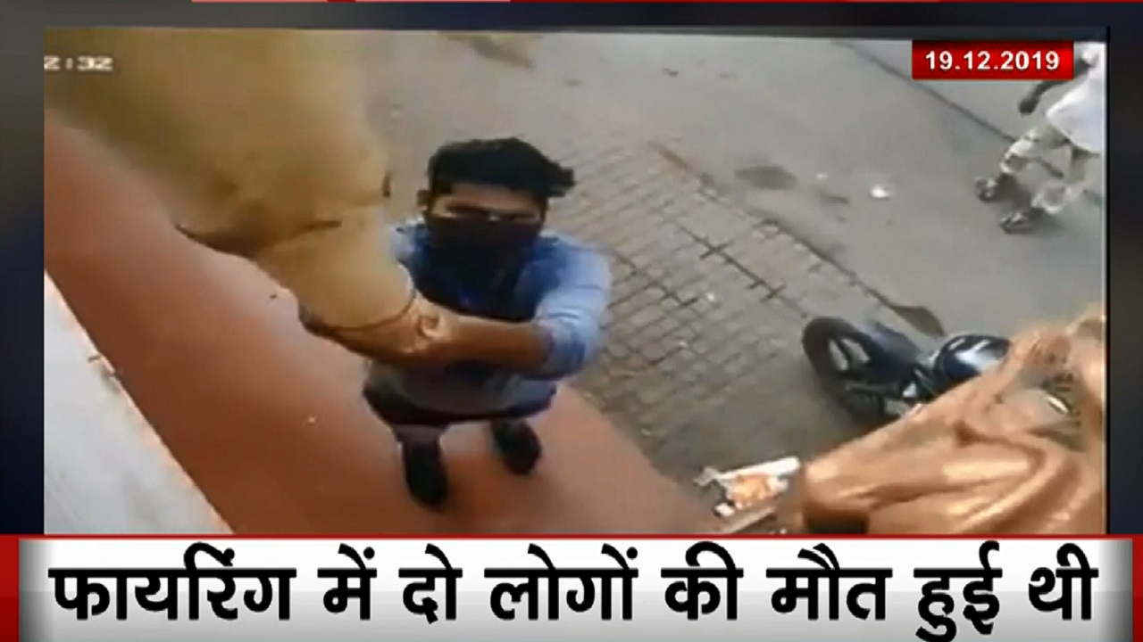 मेंगलुरु हिंसा का नया CCTV वीडियो जारी, पुलिस ने जारी किए प्रदर्शनकारियों की फोटो