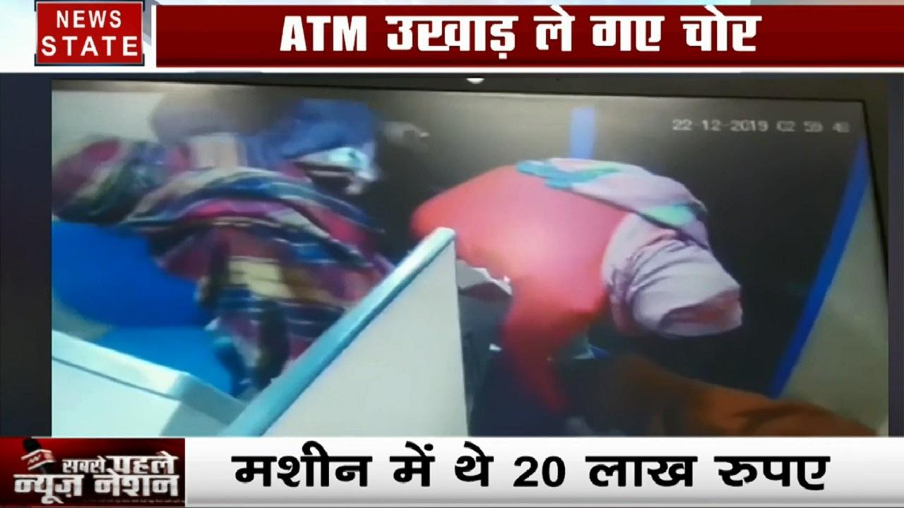 Haryana: करनाल- ATM मशीन को उखाड़ ले गए चोर, देखें कैसे दिया घमना को अंजाम