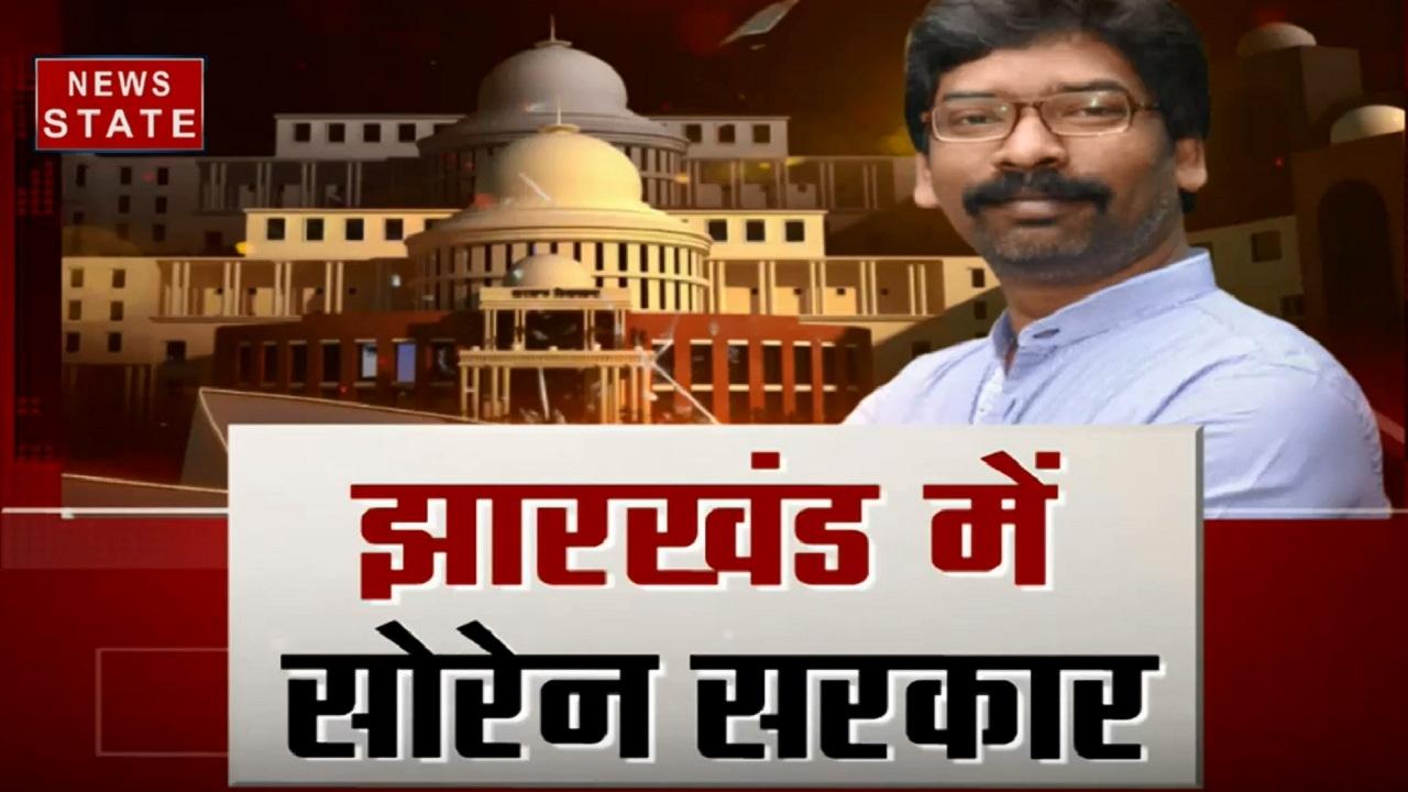 Jharkhand Result: झारखंड में जीत की खुशी से झूमते हेमंत सोरेन ने किया ये पहला काम, बनेंगे सीएम
