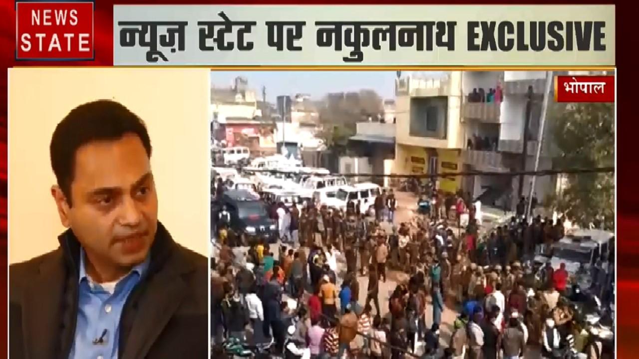 MP Exclusive: CAA पर कांग्रेस सांसद नकुलनाथ का बीजेपी पर पलटवार, बोले- बिल पास करवाने की क्यों मची थी जल्दी !