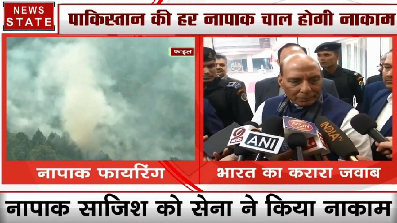 Jammu kashmir :  राजनाथ सिंह का बयान, बॉर्डर को लेकर पूरा देश रहे अश्वस्त