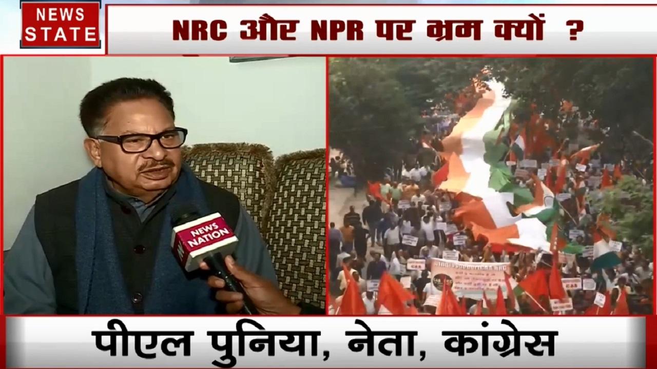 NPR: मोहन भागवत के बयान पर PL पुनिया का वार, देखें Exclusive Interview