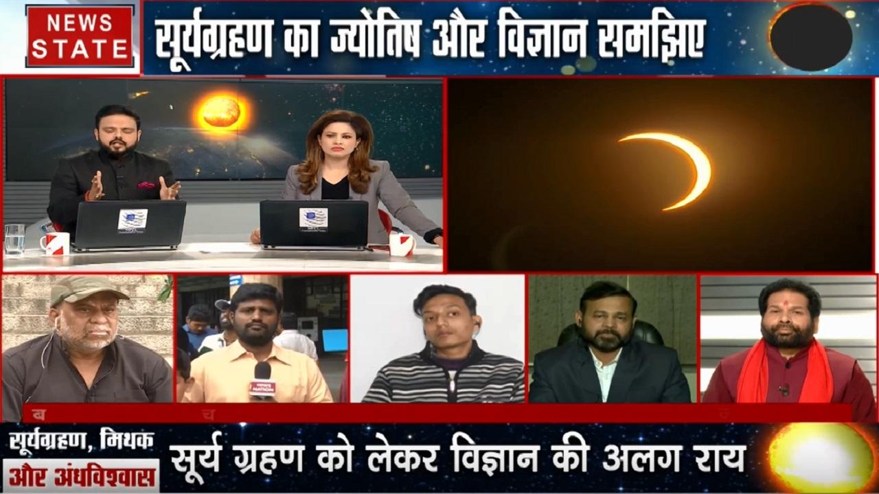 Solar Eclipse 2019: देखिए कोलम्बो और दुबई में सूर्य ग्रहण का नजारा