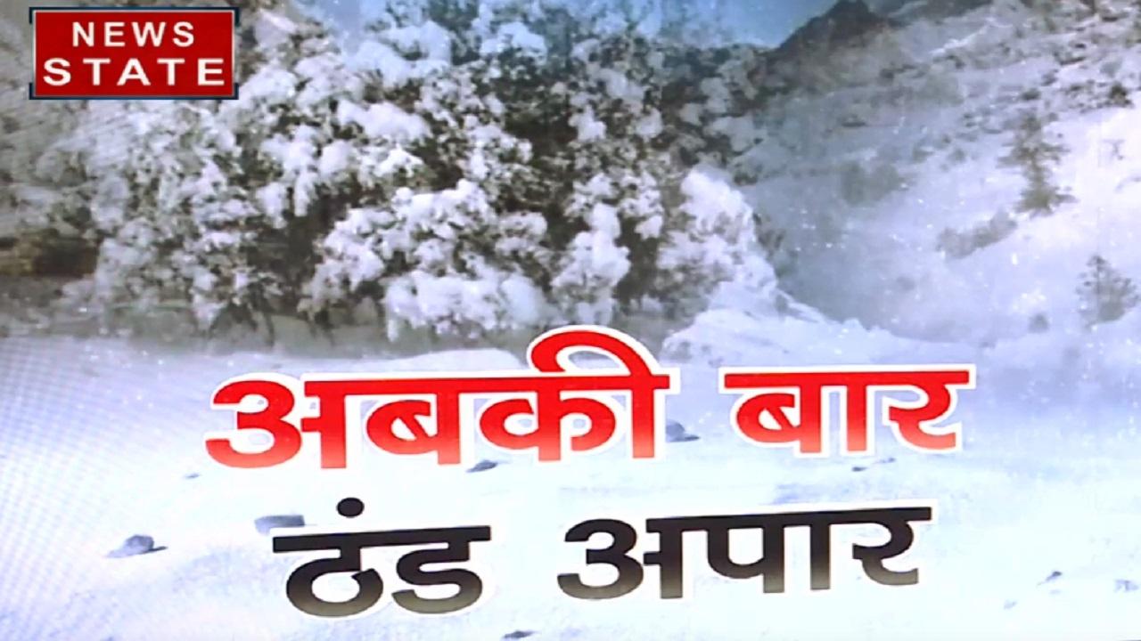 Weather: दिल्ली NCR में शीतलहर ने तोड़ा 22 साल का रिकॉर्ड