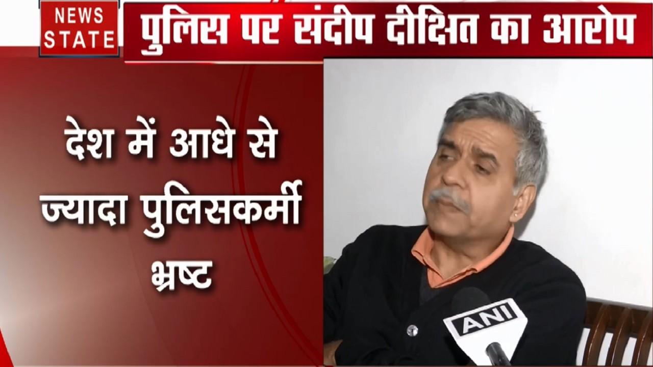 Delhi : कांग्रेस नेता संदीप दीक्षित ने लगाया पुलिस वालों पर भ्रष्टाचार का आरोप