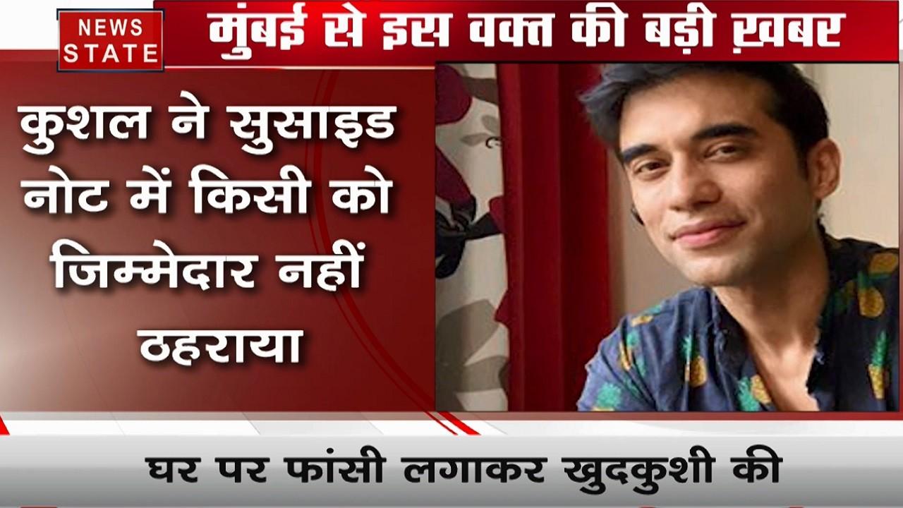 37 साल की उम्र में टीवी एक्टर कुशल पंजाबी का निधन, घर में फांसी पर लटका मिल शव