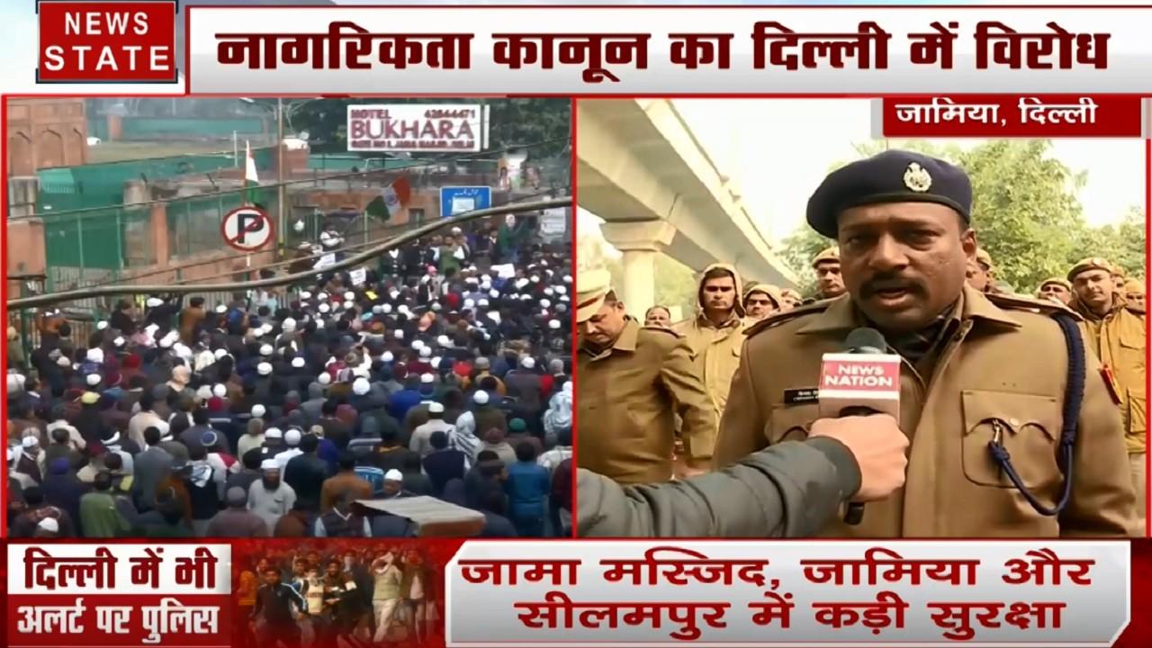 Delhi : दिल्ली पुलिस पूरी तरह मुस्तैद, देखें DCP चिन्मय बिस्वाल का Exclusive Interview