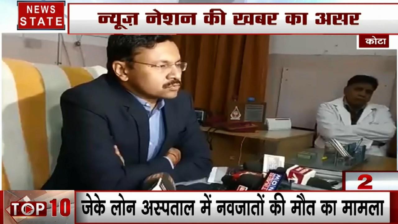 Rajasthan: राजस्थान में नवजातों की मौत पर बोले चिकित्सा शिक्षा सचिव, 48 घंटों में रिपोर्ट होगी सामने