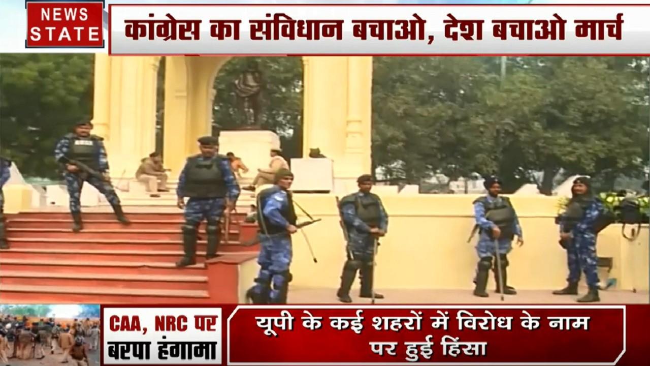 Uttar Pradesh: लखनऊ में कांग्रेस को नहीं मिली संविधान बचाओ रैली की अनुमति