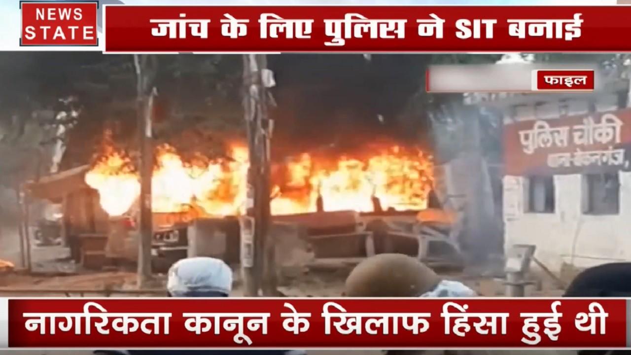 बिजनौर हिंसा में 6 पुलिसकर्मियों के खिलाफ FIR दर्ज, जांच के लिए बनाई SIT