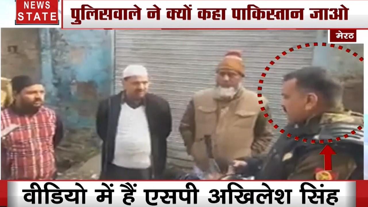 Lucknow: मेरठ के एसपी का 'पाक जाओ' बयान के पीछे का सच जान हैरान रह जाएंगे आप, देखें Video