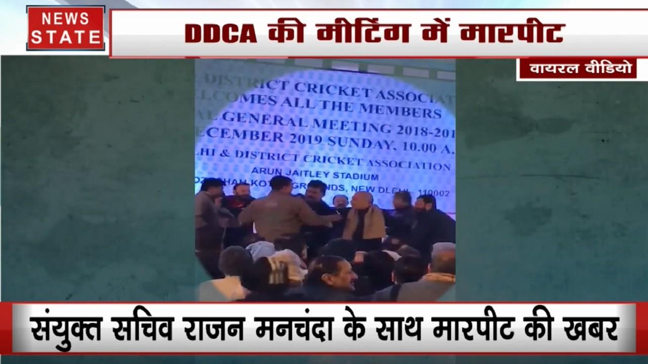 BCCI को शर्मसार करने वाली तस्वीर, DDCA की मीटिंग में मारपीट