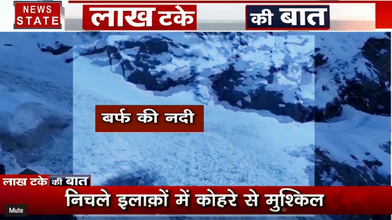 Lakh Take Ki Baat: बद्रीनाथ में बही बर्फ की नदी, हिमयुग की चपेट में हिंदुस्तान, राजस्थान में टूटा रिकॉर्ड