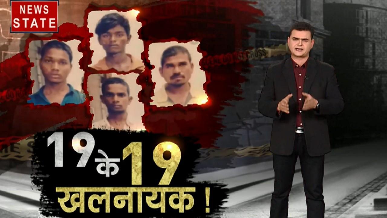 Khalnayak: हिंदुस्तान को बदनाम करने वाले 2019 के '19 खलनायक', पहला इमरान दूसरा बाजवा