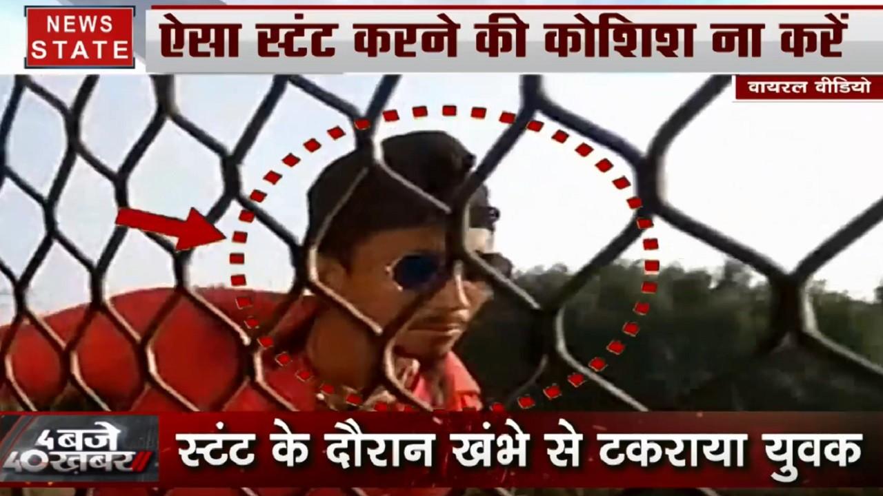 मुंबई: चलती लोकल ट्रेन पर स्टंट करना पड़ा महंगा, खंभे से टकराया युवक, इलाज के दौरान तोड़ा दम