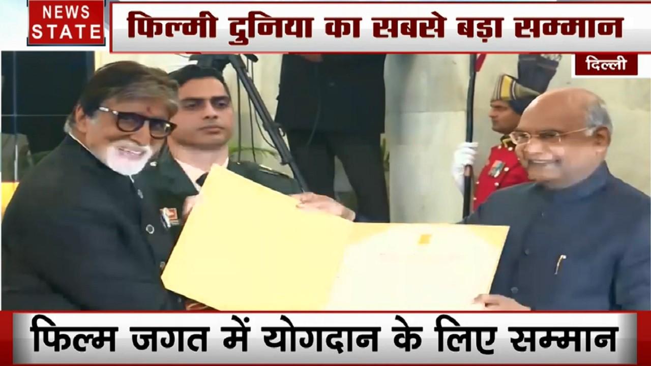 Bollywood: दादा साहेब फाल्के से सम्मानित अमिताभ बच्चन बोले- अभी थोड़ा काम बाकी है जिसे पूरा करना है