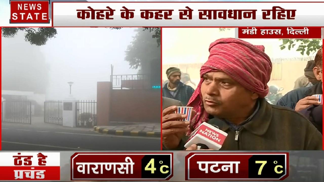 Delhi : कड़ाके की ठंड में चाय की चुस्की से मिल रही है लोगों को राहत