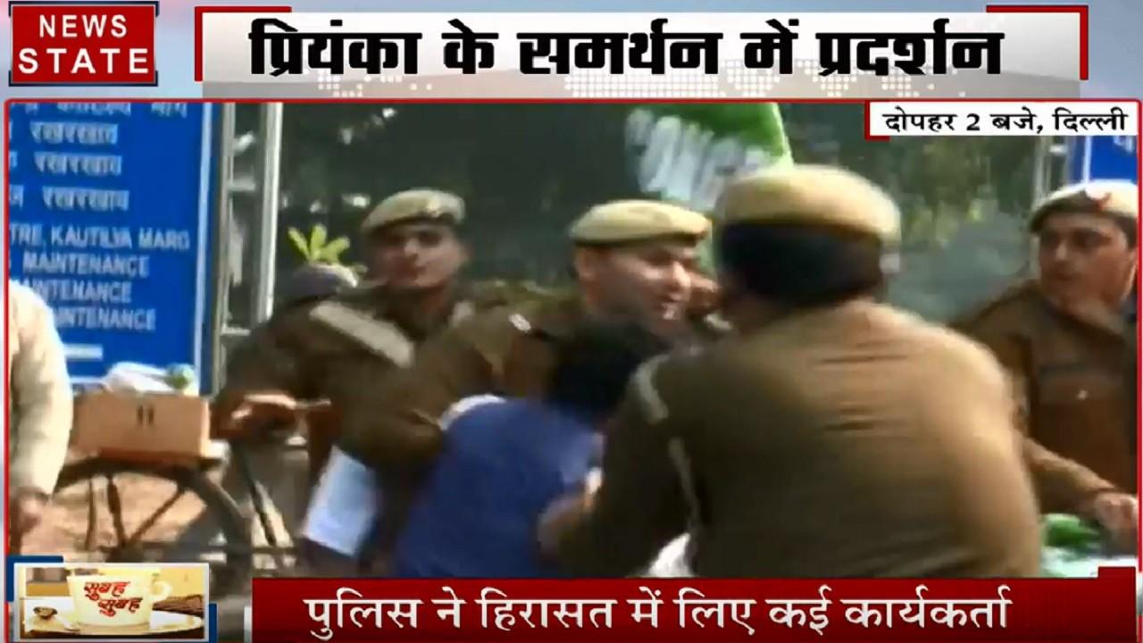 Delhi : प्रियंका गांधी से बदसलूकी पर सड़कों पर उतरे कांग्रेस कार्यकर्ता