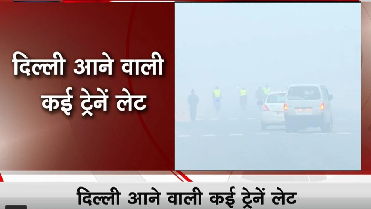 दिल्ली की सर्दी ने तोड़े सारे रिकॉर्ड, मंगलवार को 3 डिग्री तक लुढ़का पारा, हल्की बारिश से बढ़ेगी ठिटुरन